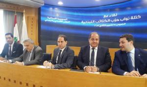 """الجميّل تمنّى على عون والحريري """"وقف النزف"""" عبر حكومة اختصاصيين"""