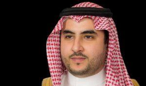 الأمير خالد بن سلمان ينفي تورطه بمقتل خاشقجي