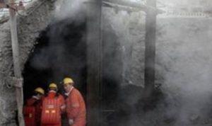 مقتل 3 عمال مناجم إثر انهيار صخري في المغرب