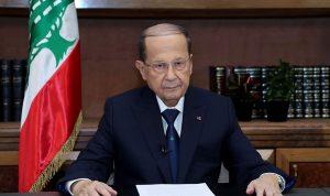 عون: سأرعى شخصيًا تنفيذ الإصلاحات الاقتصادية والمالية