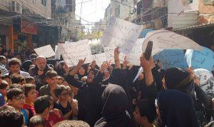 """أهالي ضحايا اشتباكات المية ومية يعتصمون: """"أخرجوا من قتل أحبتنا"""""""