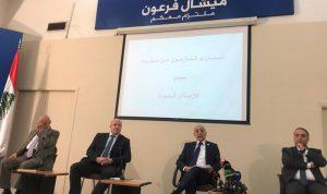 المرعبي: المجتمع الدولي لم يف بكل تعهداته للبنان
