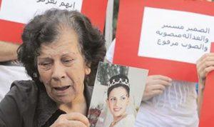 قضية رولا يعقوب: جدل يفتح باب المطالبة بتعديل القانون