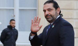 الحريري وتحصين الإستقلال