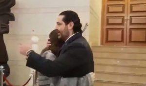 بالفيديو: فتاة تقتحم البرلمان وتعانق الحريري!