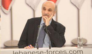 """جعجع لا يواجه """"الحزب"""" وفق توقيت الحريري وجنبلاط"""