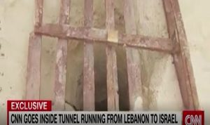 بالفيديو: CNN داخل أحد الانفاق الحدودية بين لبنان وإسرائيل!