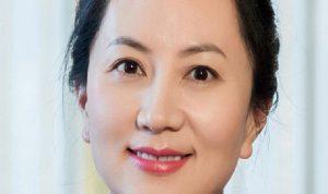 """الصين تدعو كندا لـ""""تحدي"""" أميركا في قضية هواوي"""
