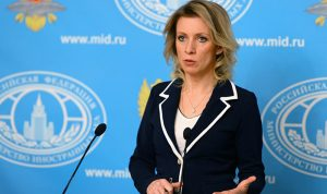 روسيا تعلّق على تصنيف الحرس الثوري الإيراني إرهابيًا