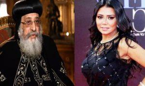 كيف علّق البابا تواضروس على فستان رانيا يوسف؟ (بالفيديو)