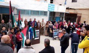 اعتصام أمام مكتب الاونروا لمنتدى المؤسسات والجمعيات الفلسطينية