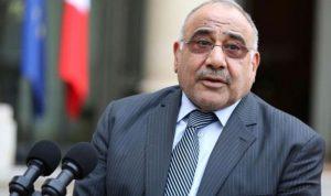 العراق يسعى لإعفاء من عقوبات أميركا على إيران