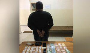 في خلدة… توقيف ابن الـ23 عاماً بحوزته حقيبة مخدرات