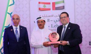 ملتقى استثماري لبناني – اماراتي.. شقير: الفرص لا تتوقف