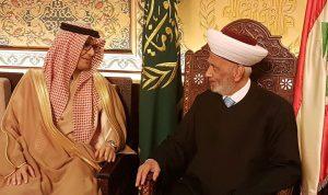 دريان:لمزيد من التعاون بين لبنان والسعودية
