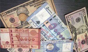 نقابة الصرافين: نرفض تحميلنا نتيجة هبوط سعر صرف الليرة