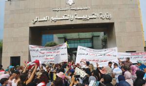 """أساتذة """"اللبنانية"""" غير متفائلين تجاه تلبية مطالبهم"""