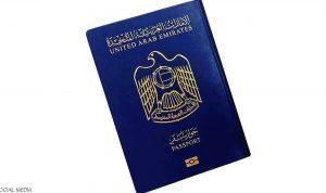 الأول عالميا.. هكذا سبق جواز السفر الإماراتي الزمن