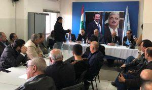"""""""المستقبل"""" في البقاع الغربي وراشيا: نرفض ابتزاز """"حزب الله"""""""