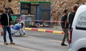 إسرائيل: مقتل فلسطيني حاول تنفيذ عملية طعن