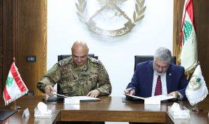 اتفاقية تعاون بين الجيش والـ AUB