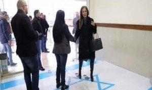 وزيرة أردنية تدوس على علم إسرائيل.. وتل أبيب تحتج!