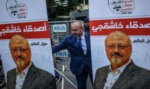 تركيا: لا نعتبر قضية خاشقجي أزمة سياسية مع السعودية