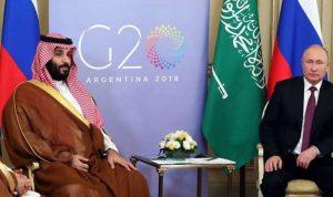 بوتين الى السعودية؟