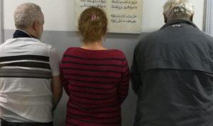 أبرز تجار المخدرات في عرمون بقبضة الأمن