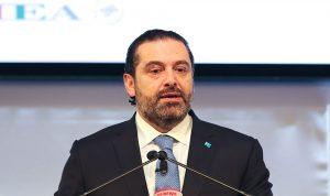 معلومات متضاربة عن قبول الحريري بصيغة 32 وزيرًا
