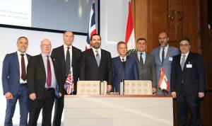 لندن: العلاقة الاقتصادية مع لبنان تزداد قوة