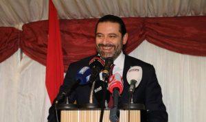 الحريري متفائل بإمكان ولادة الحكومة قريباً