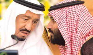 تعيينات سعودية جديدة عزّزت سلطة وليّ العهد