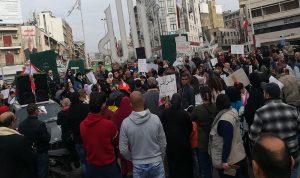"""في طرابلس.. اعتصام """"بدنا حقوقنا"""" احتجاجا على الفساد"""