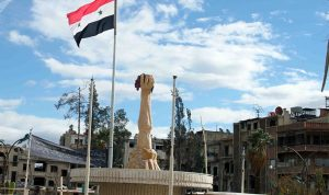 تشكيل اللجنة الدستورية في سوريا