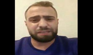 بالفيديو: رسالة موجعة للمسؤولين من لبناني والدته مريضة