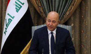 الرئيس العراقي: الانتهاكات العسكرية التركية تجاوز على أراضينا