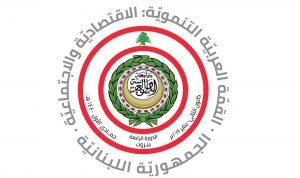 """""""القمة العربية الاقتصادية"""": تمثيل عربيّ هزيل… واعتذارات تثير القلق!"""