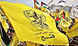 """""""فتح"""" تغلق مقراتها في غزة حتى إشعار آخر"""