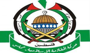 حماس: إنقاذ مصريين قذفت الامواج قاربهم نحو شاطئ غزة