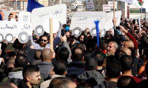 في الضفة الغربية.. احتجاجات على قانون الضمان الاجتماعي