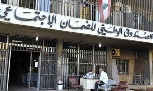 تمديد العمل ببراءة الذمة الصادرة عن الضمان لغاية 30 حزيران