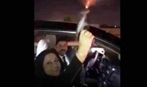 بعد الغضب من إطلاقها النار في الهواء… النائبة العراقية تبرّر!