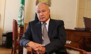 أبو الغيط: كل العالم يؤكد عدم ترك اللبنانيين لوحدهم