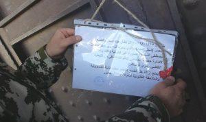 إقفال محل تنجيد يديره سوريون في عربصاليم