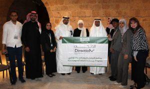 بهية الحريري: السعودية داعمة لاستقرار لبنان ونهوضه