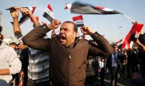 """احتجاجات في البصرة.. وقوات الأمن ترد """"بالقوة"""""""