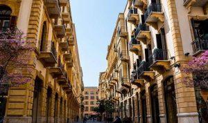 الإمارات تتجه لرفْع حظر السفر إلى بيروت