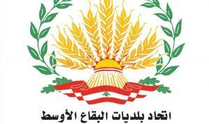 اتحاد بلديات البقاع الاوسط استنكر الاعتداء على رئيس بلدية قب الياس
