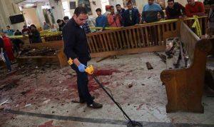 عبوة ناسفة بمحيط كنيسة في مصر تودي بحياة خبير متفجرات
